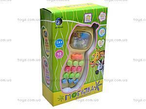 Телефон детский обучающий, 25801E, фото