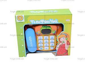 Телефон для деток, 1377E, отзывы