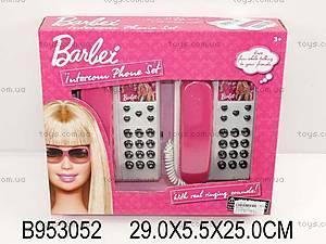Телефон для девочек, 1241