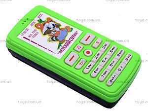 Телефон «Крошка Енот», 800C