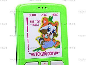 Телефон «Крошка Енот», 800C, отзывы