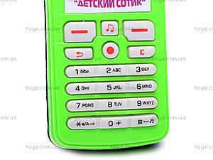 Телефон «Крошка Енот», 800C, цена