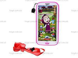 Телефон игрушечный «Любимые мультики», 12016, купить