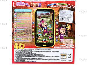 Телефон игрушечный «Любимые мультики», 12016, отзывы