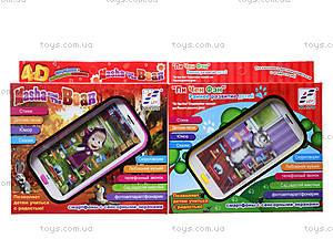 Телефон игрушечный «Любимые мультики», 12016, цена