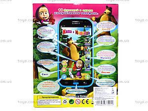 Интерактивный телефон для детей «Маша и медведь», CS2011, купить