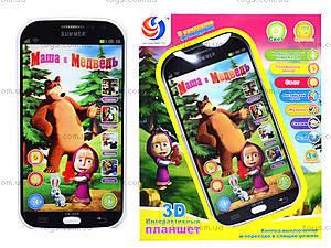 Интерактивный телефон для детей «Маша и медведь», CS2011