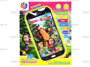 Интерактивный телефон для детей «Маша и медведь», CS2011, отзывы