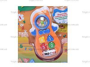 Телефон мобильный JOY TOY, 7098B