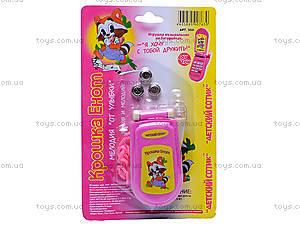 Телефон мобильный «Крошка енот», 500моб, купить