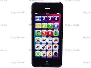 Музыкальный мобильный телефон PLAY SMART, 7376, купить