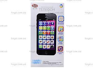 Музыкальный мобильный телефон PLAY SMART, 7376, отзывы