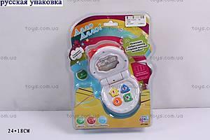 Телефон мобильный, раскладушка, 7099C
