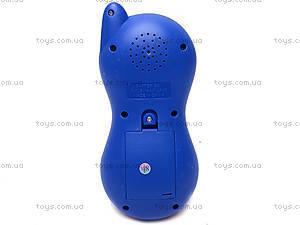 Телефон мобильный «Сотик», 7288, отзывы