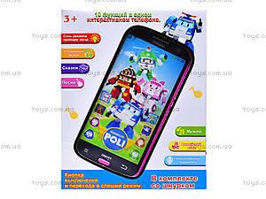Интерактивный телефон «Поли Робокар», 16336-2B, игрушки