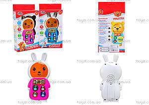 Музыкальный телефон для детей Play Smart, 76545