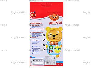 Музыкальный телефон для детей Play Smart, 76545, цена