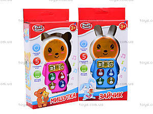 Музыкальный телефон для детей Play Smart, 76545, игрушки