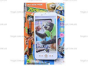 Детский мобильный телефон «Zootopia», 8017, игрушки