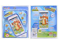 Детский мобильный телефончик, ZYE-E0182, фото