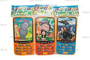 Телефон на батарейках, разные виды, 622-B