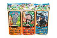 Телефон на батарейках, разные виды, 622-B, тойс ком юа