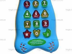 Телефон обучающий «Алло», FR351, магазин игрушек