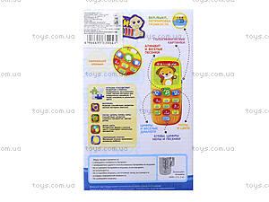 Детский телефон «Дружок», 7388, магазин игрушек