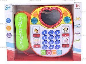 Телефон с зеркалом, CY-6014B