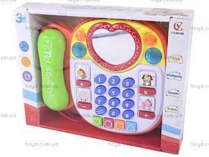 Телефон с зеркалом, CY-6014B, купить