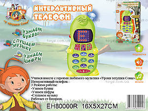 Телефон «Уроки тетушки Совы», EH80000R