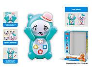 """Детский телефон """"Ау Котик"""", 7828, toys.com.ua"""