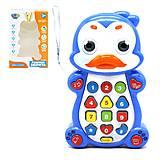 """Телефон интерактивный """"Умные зверята: Пингвинчик"""", 7614 UA, игрушка"""