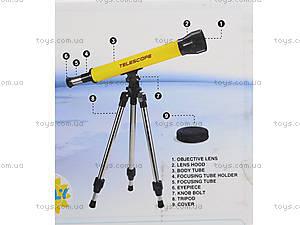 Детский астрономический телескоп, 6608A, игрушки