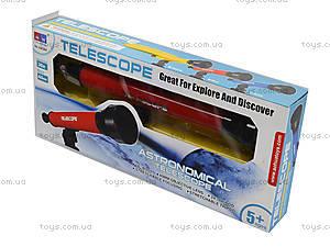 Детский астрономический телескоп, 6608A, детские игрушки