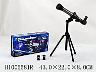Детский телескоп со штативом, C2106