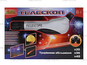 Портативный телескоп Easy Science, 44008, фото