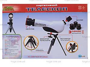 Портативный телескоп Easy Science, 44008, отзывы