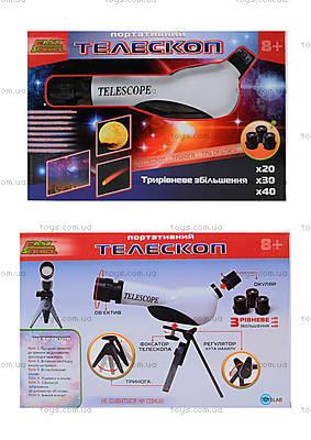 Портативный телескоп Easy Science, 44008