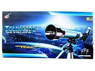 Телескоп со штативом, C2120, купить