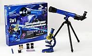 Телескоп+микроскоп на батарейках, с аксессуарами, C2110