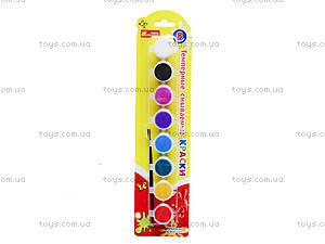 Темперные краски, 8 цветов, 2073, купить