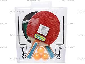 Теннис детский с мячиками, BT-PPS-0029, купить