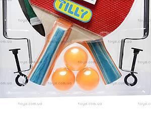 Теннис детский с мячиками, BT-PPS-0029, фото
