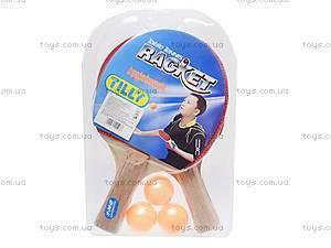 Теннис для детей настольный, BT-PPS-0013