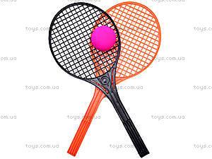 Игрушечный теннис «Макси», 5186, фото