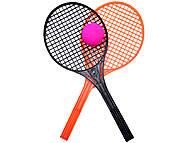 Игрушечный теннис «Макси», 5186