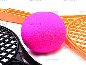 Игрушечный теннис «Макси», 5186, отзывы