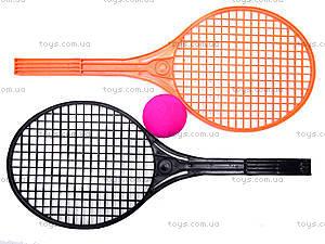 Теннис «Макси», 5186, отзывы
