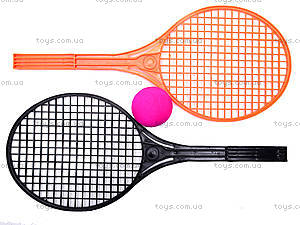 Игрушечный теннис «Макси», 5186, цена